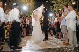גן אירועים גרייס- חתונה במרכז