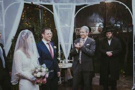 חתונה בגרייס- אולם אירועים במרכז