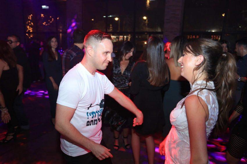 רחבת ריקודים גרייס